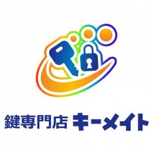 鍵専門店キーメイト/ロゴ