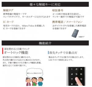 ID-602-01