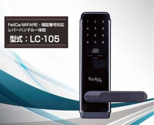 LC105-pic